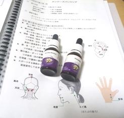 歯痛とFE.JPG